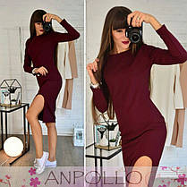 Шикарное платье с разрезом, размер единый S/M, фото 3