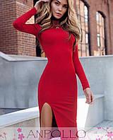 e1b33d2f0e9 Синее обтягивающее платье в категории платья женские в Украине ...