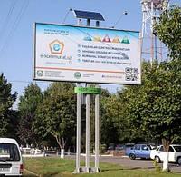 Освещение билборда 3х6м с одной стороны