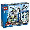 LEGO City Поліцейську ділянку (60047)