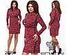Буклированное облегающее женское платье с 50 по 56 размер