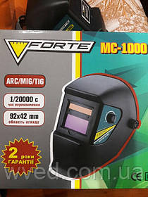 Маска сварщика Forte MC-1000