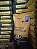 Семена подсолнечника Жалон F1, фото 4