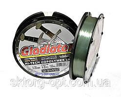 Леска Balsax Gladiator HiTech Copolimer 0.25 mm 150 m
