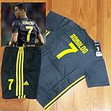 Детская футбольная форма ЮВЕНТУС №7 Роналдо + гетры в подарок, фото 3