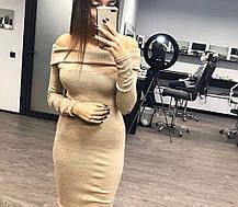 Платье-хомут на плечи, тёплое ангоровое, размер единый 42-46, фото 3