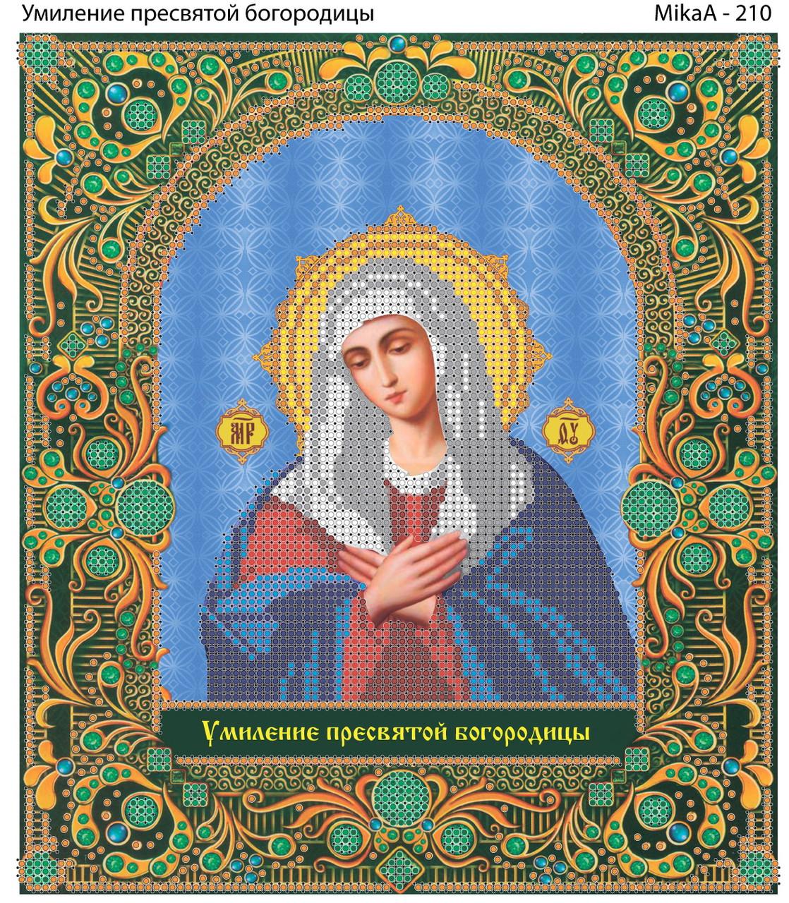 """Ікона Божої Матері """"Розчулення"""""""