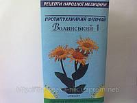 Волынский сбор №1 (противоопухолевый, онкопротекторный) 200 г, фото 1