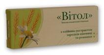 Свічки «Вітол» з масляним екстрактом зародків пшениці і ромашки