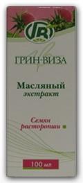 Натуральное масло семян расторопши 100мл