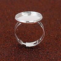 Основа для кольца, Регулируемая, Цвет серебристый, Размер 17.5 (Под вставку 16 мм), фото 1