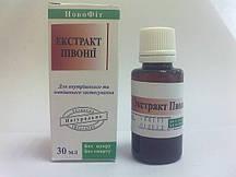 Пиона экстракт 30мл