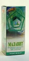 Малаві 30 мл