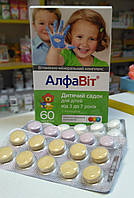 АлфаВит Дитячий садок витамины 60 таблеток