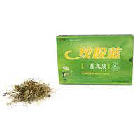 Чай Цияогулань селеносодержащий