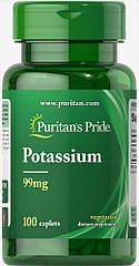 Puritan's Pride Potassium 99 mg, Калій (100 таб.)