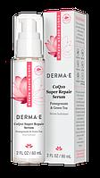 Сыворотка супервосстанавливающая с коэнзимом Q10 * Derma E (США) *