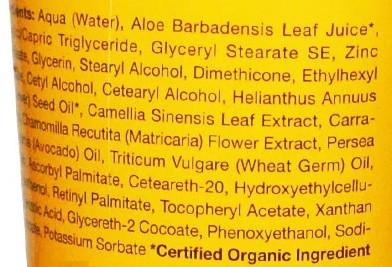 Питательный крем-лосьон для рук и тела «Ростки пшеницы и витамин Е» *Jason (США)*
