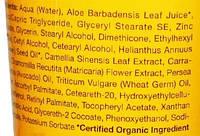 Питательный крем-лосьон для рук и тела «Ростки пшеницы и витамин Е» *Jason (США)*, фото 1