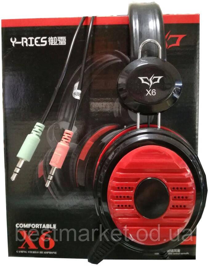 X6 Игровые стерео-наушники