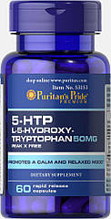 Puritan's Pride 5-HTP 50 mg, 5-гідроксітріптофан, Антидепресант (60 капс.)