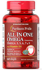 Puritan's Pride All In One Omega 3, 5, 6, 7 & 9 with Vitamin D3, Рыбий жир комплекс плюс D-3 (60 капс.)