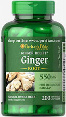 Puritan's Pride Ginger Root mg 550, Корінь Імбиру (100 капс.)