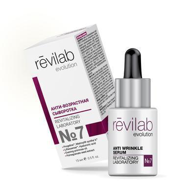 Revilab evolution №7 антивікова сироватка (н)