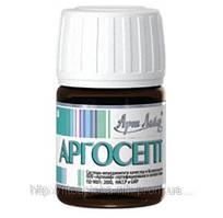 Аргосепт 20мл