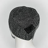 Мужская шапка (код 00218), фото 2