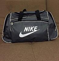 Сумка дорожная Nike модель М-520