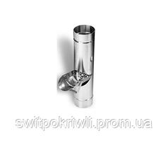 Водосточная система Zambelli, Клапан трубы