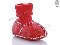Пинетки детские ODTJ-CUJQQ-HENGJI Пинетки красный (18) - купить оптом на 7км в одессе