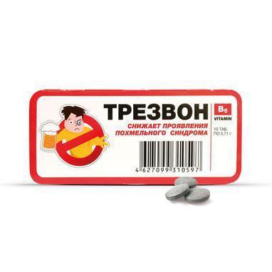 Трезвон (н) (БАД)