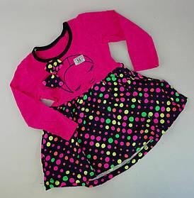 Платье для девочек Девочка Фуликра Украина 4-5 лет, 104 см
