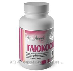 Глюкосил 90табл