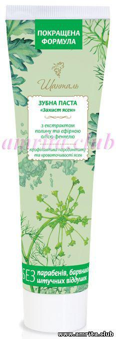 Защита десен зубная паста 130 г Амрита