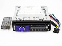 Автомагнитола пионер Pioneer DEH-5250SD DVD USB+SD, фото 5