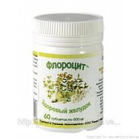 Флороцит 60табл