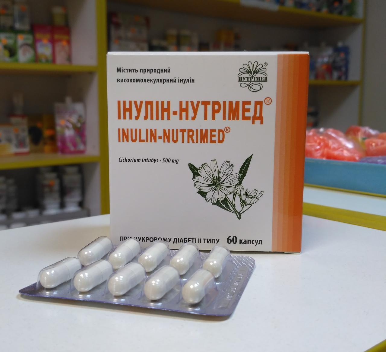 Инулин - нутримед 60 капсул по 500 мг