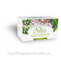 Успокоительный фиточай 20 фильтр-пакетов Натуралис