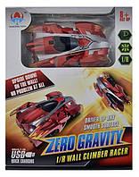 Zero Gravity car (Wall Climbing Race Car ), фото 1