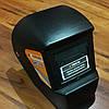 Маска сварщика X-TREME WH-3100, фото 2