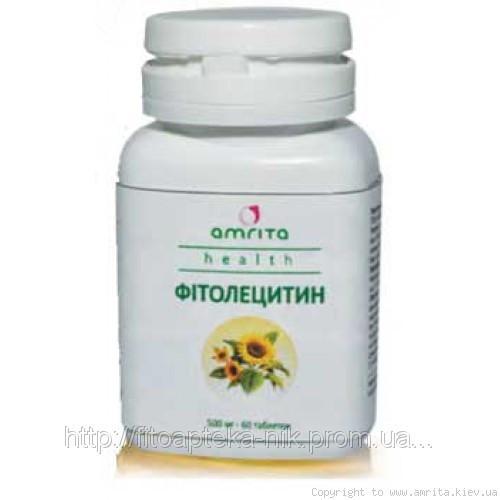 Фитолецитин 60табл