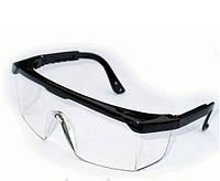 Окуляри Комфорт-у VITA (прозорі) з регульованою дужкою (ZO-0003)