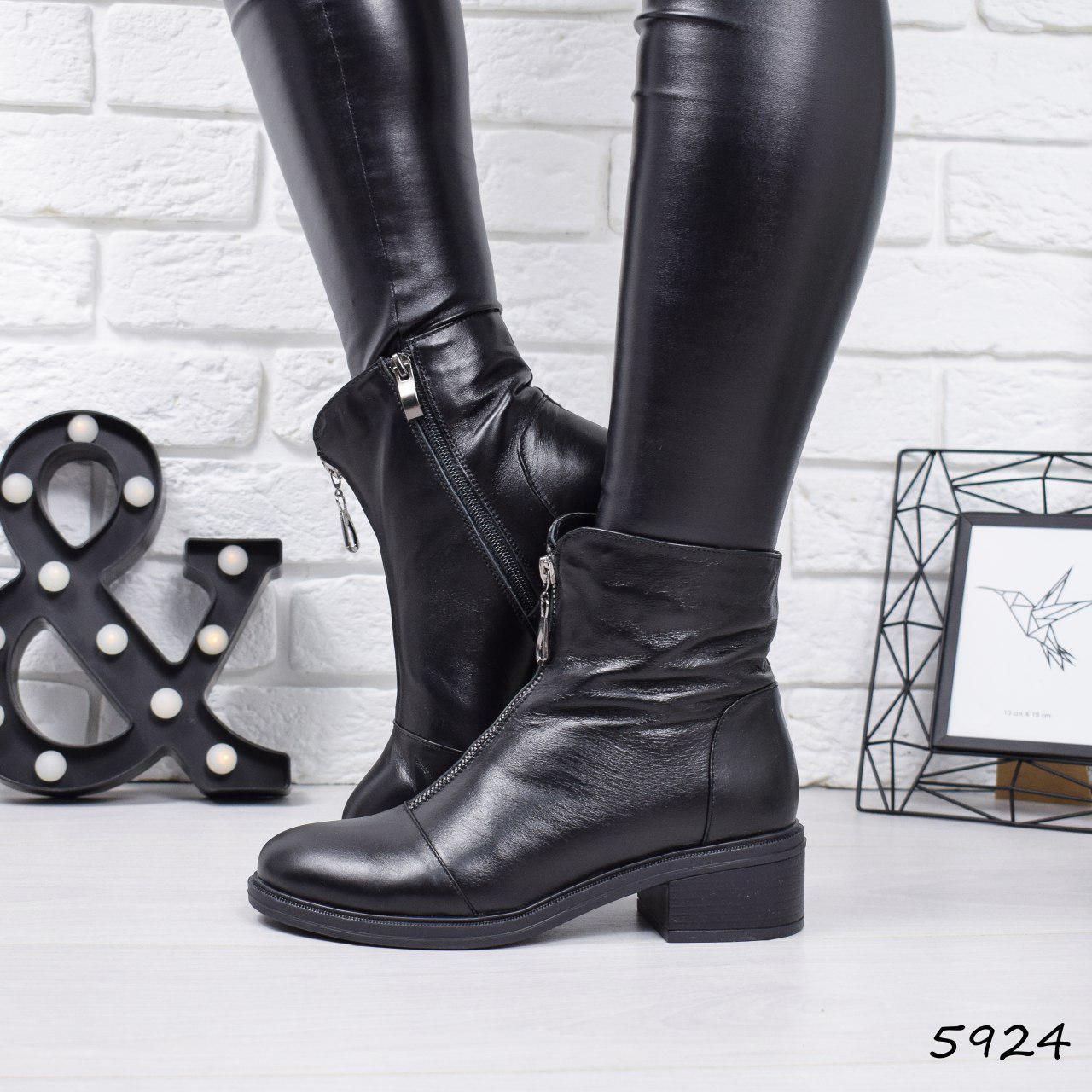 """Ботинки, ботильоны черные ЗИМА """"Zeline"""" НАТУРАЛЬНАЯ КОЖА, повседневная, теплая, зимняя, женская обувь"""