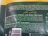 Кофе растворимый JACOBS MONARCH 120 гр Сублимированный (ЯКОБС МОНАРХ), фото 3
