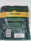 Кофе растворимый JACOBS MONARCH 120 гр Сублимированный (ЯКОБС МОНАРХ), фото 2