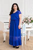 Donna-M Летнее платье макси с оборкой РИЧ электрик , фото 1