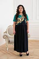Donna-M Длинное платье с бирюзовым принтом ЕЛЕНА , фото 1